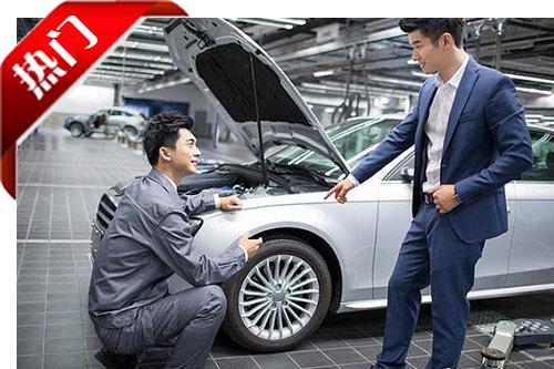 汽車維修工(緊缺工種)高級考證