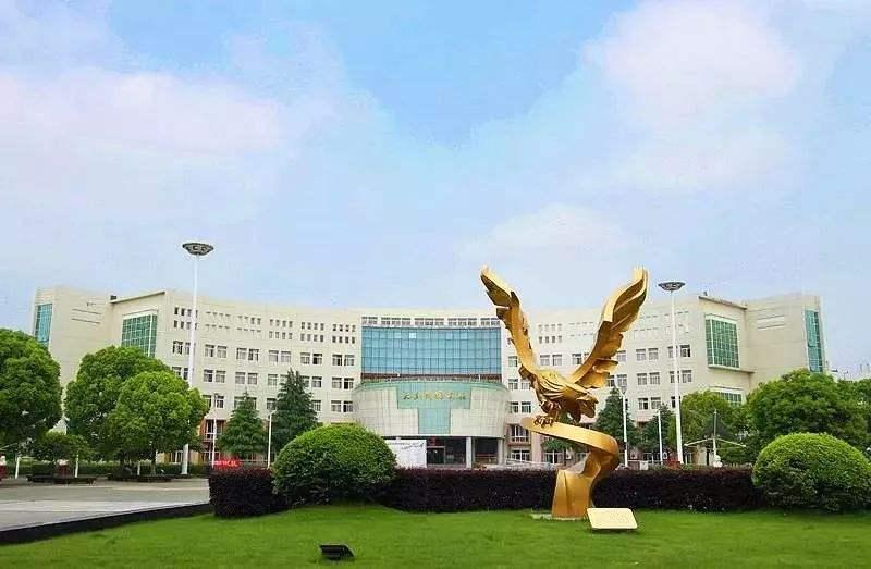 寧波財經學院高起專/專升本